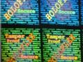 Stock Design Holograms