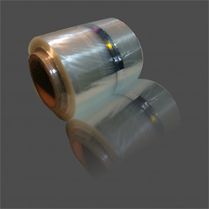 Holographic Shrink Sleeve-Roll Form